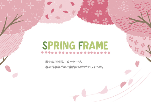 Cherry tree frame (without PNG letters)