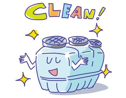 Clean septic tank