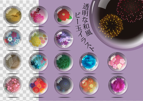 Illustration of transparent Japanese style marbles