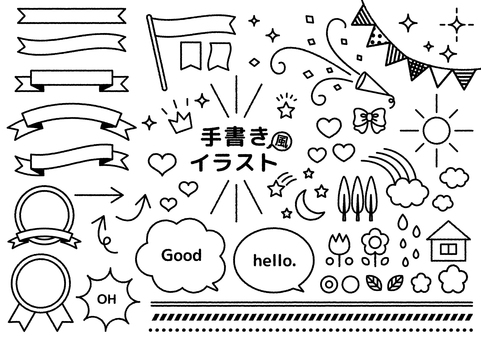 Handwriting style material set