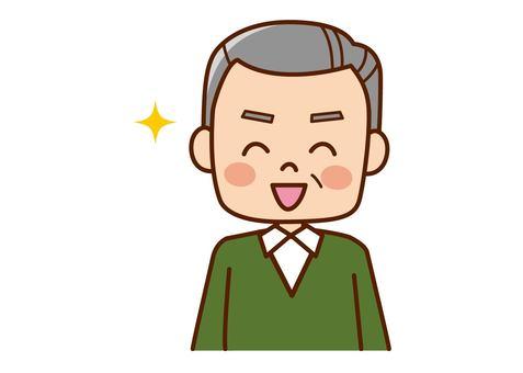 Uncle (clothes) - smile