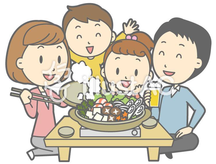 家族でお鍋イラスト No 268707無料イラストならイラストac