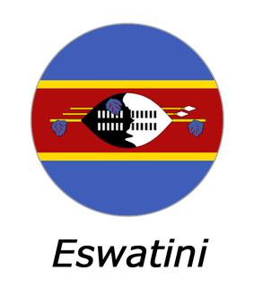 エスワティニ