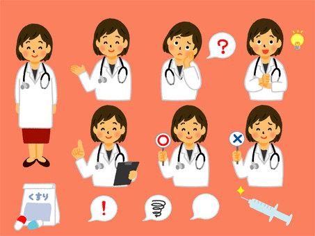 Doctor ③ Female