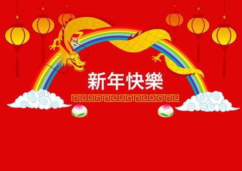 중국 스타일 용의 연하장