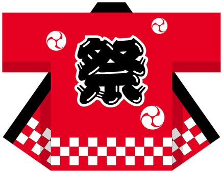 はっぴ-02(赤)