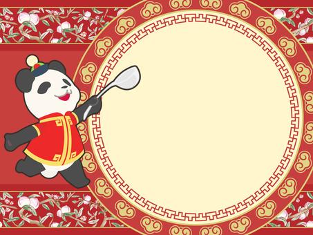 Panda Pop 8