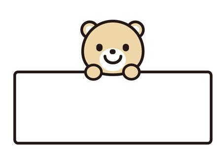 Sign Bear