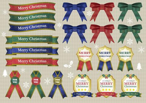 Christmas ribbon illustration set