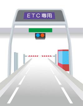 ETC Lane