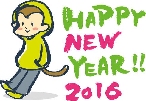 New Year 04