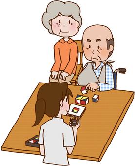 【Rehabilitation】 occupational therapist / language hearing expert