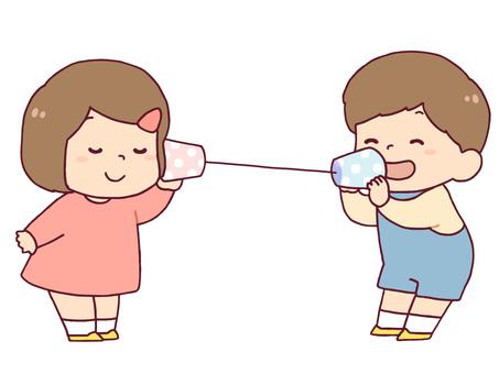 Children speaking on a thread phone