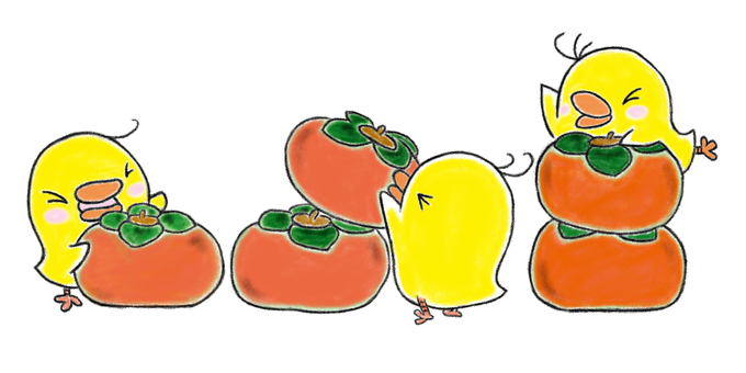 A lot of persimmons ★
