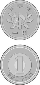 一日元反面