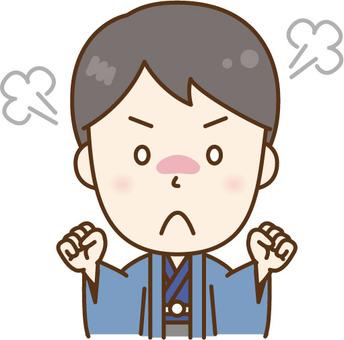 An angry kimono male