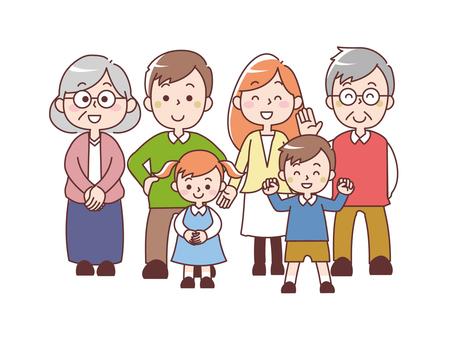 Nakayoshi Family _ Standing