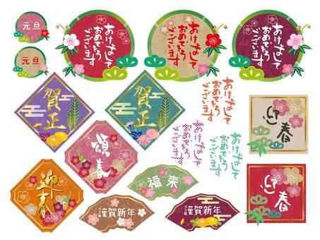 Frame _ Japanese paper 01