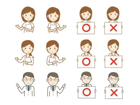 White clothes person illustration set 1