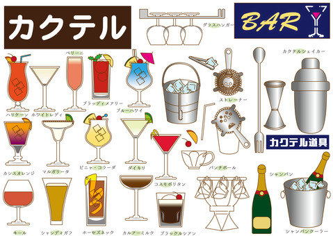 Cocktails (tools, types etc)