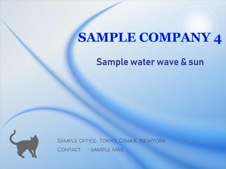 業務模板水波