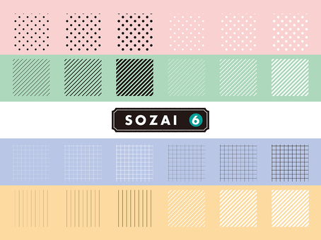 027-SOZAI-6
