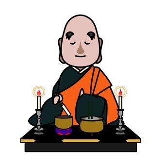 Buddhist monk required