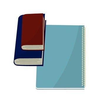 Study tool
