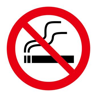 No smoking mark (No smoking)