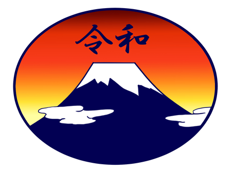 Rehwa and Mt. Fuji