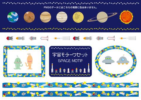 Space motif set