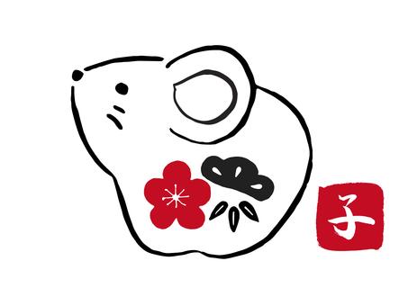 年賀状素材09(ねずみ筆イラスト)