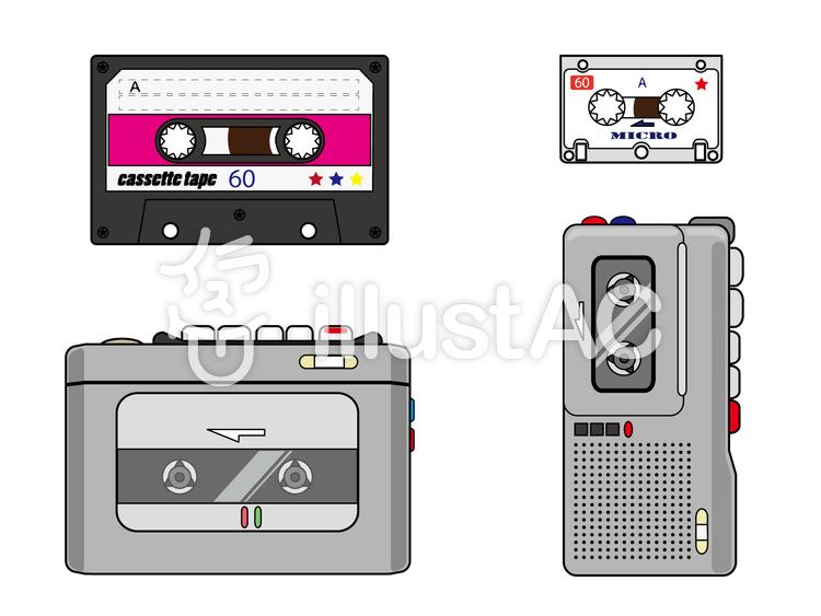 カセットテープイラスト No 709559無料イラストならイラストac