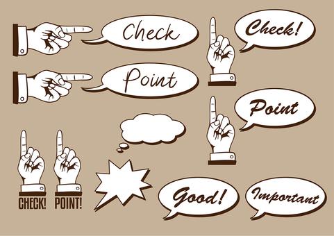 Index finger check point