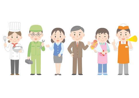 中小企業 職業
