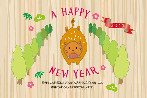 New year's card _ Yago 03