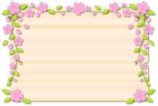 벚꽃의 전보국 2