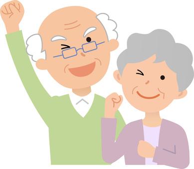 81112. Senior couple 4