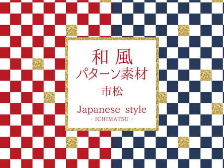Mẫu vật liệu hoa văn phong cách Nhật Bản <Rô>