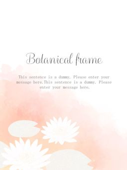 Water lily frame 02 / pink