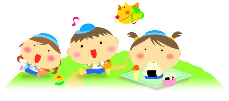 유치원 어린이집 소풍