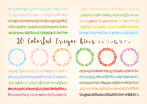 Crayon style colorful line set
