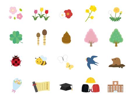 Spring icon set 1