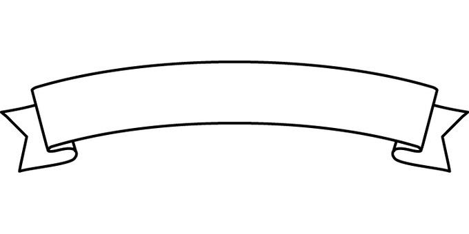Ribbon title drawing