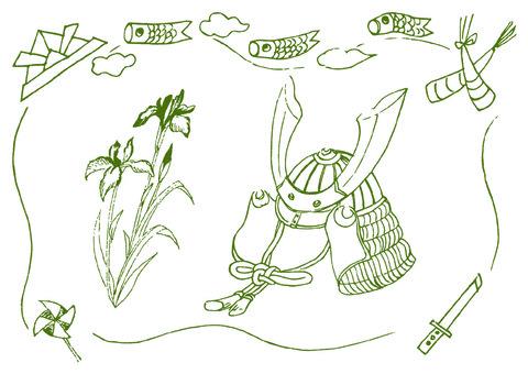 Children's Day Handwritten Wind Illustration