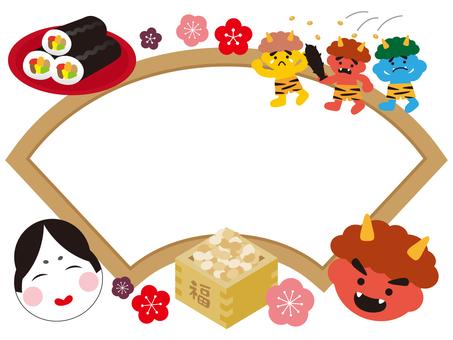 Setsubun Image 002
