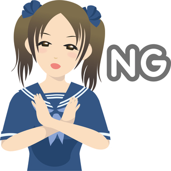 Female high school student who gives out NG