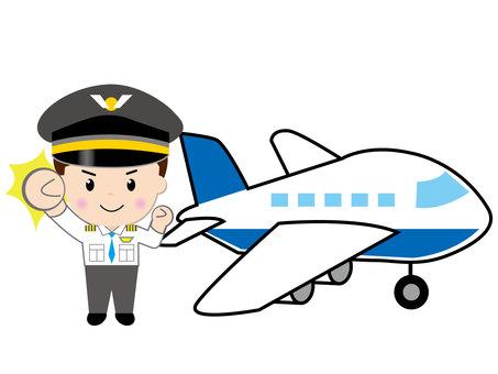 비행기 (사람 있음 2)