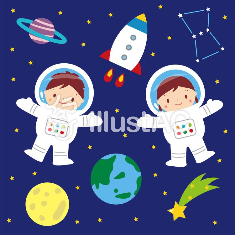 宇宙飛行士とロケット かわいいイラスト No 1498755無料イラスト