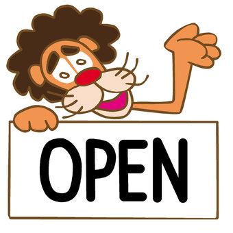 사자 간판 open